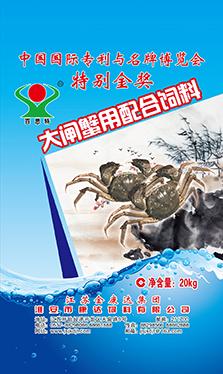 水产饲料-大闸蟹用配合饲料