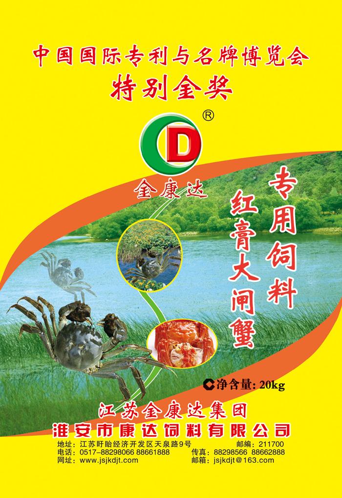 水产饲料-红膏大闸蟹专用饲料