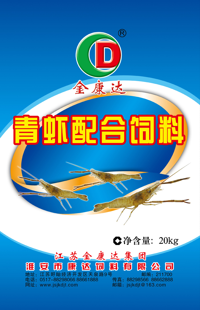 龙虾颗粒饲料-青虾配合饲料