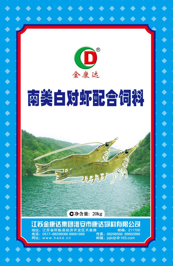 龙虾颗粒饲料—南美白对虾配合饲料