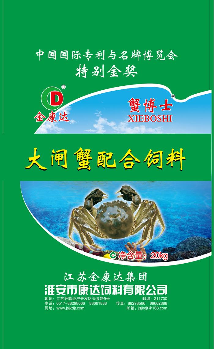 水产饲料—蟹博士大闸蟹配合饲料
