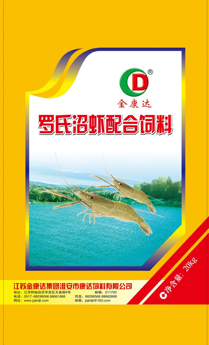 水产饲料—罗氏沼虾配合饲料